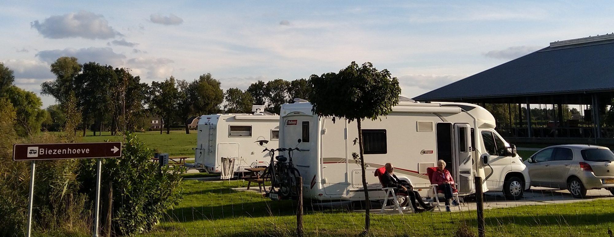 Campererf Biezenhoeve